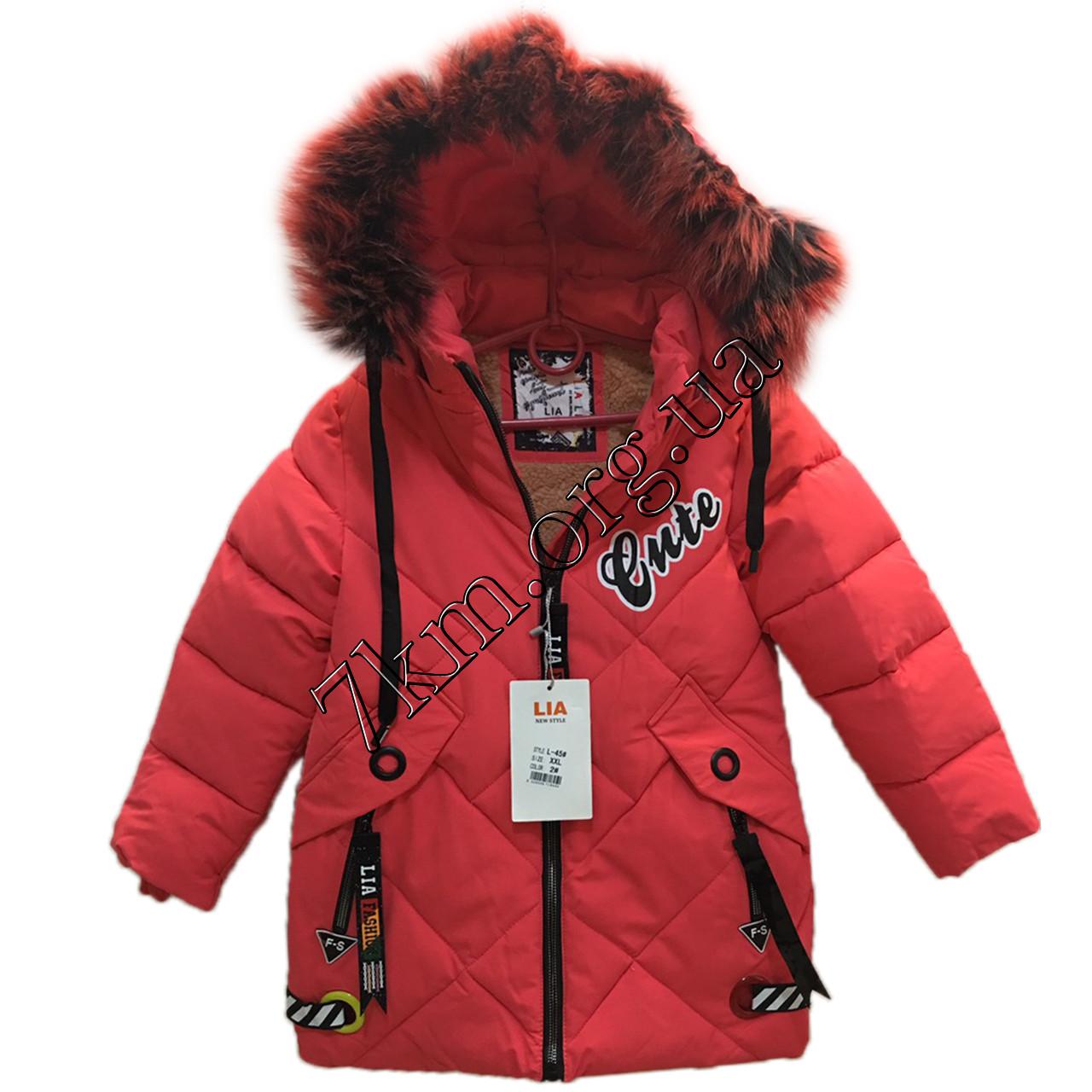 Куртка дитяча для дівчаток 5-10 років Україна Оптом 271001-1