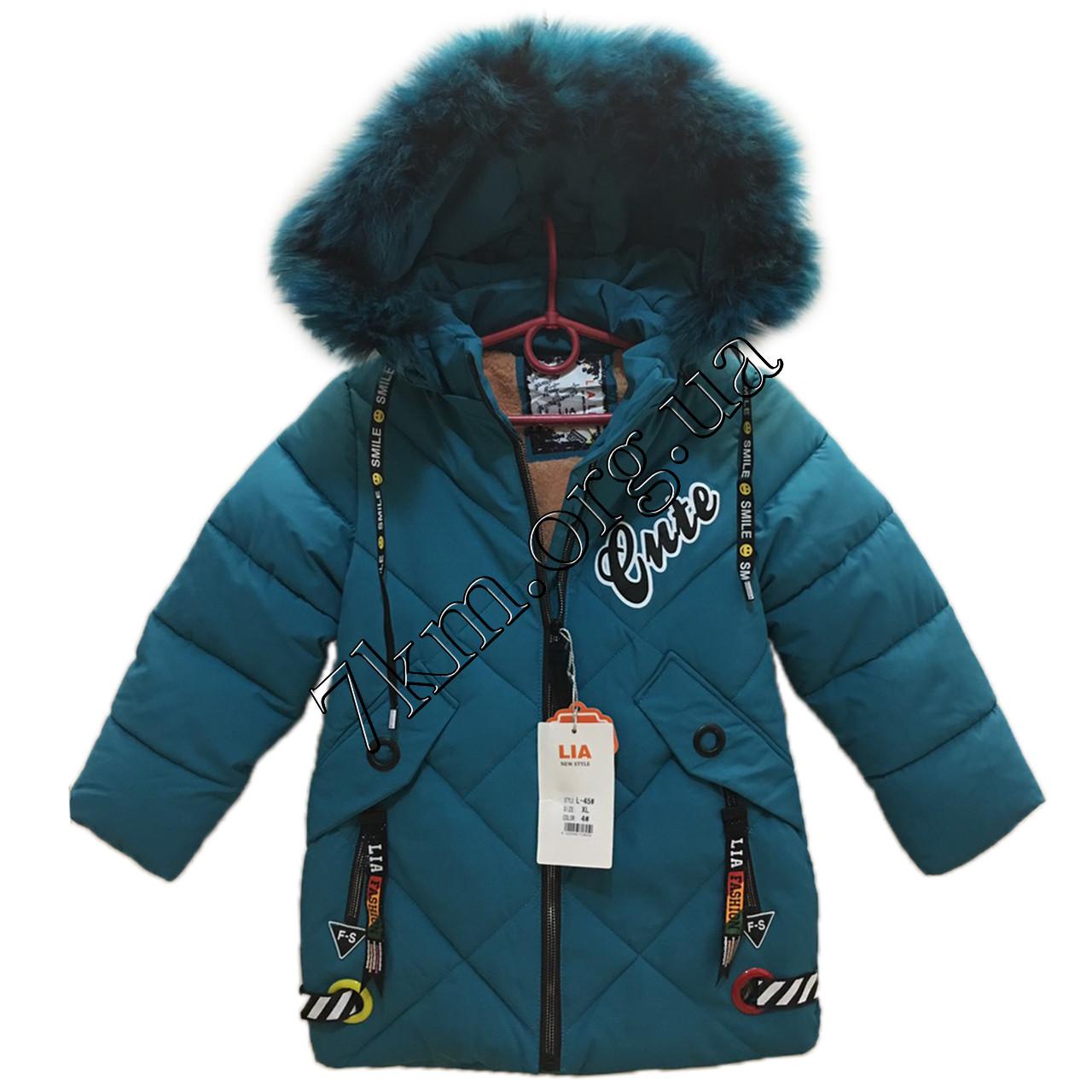 Куртка дитяча для дівчаток 5-10 років Україна Оптом 271001-2