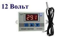 Терморегулятор термостат 12В XH-W3002, фото 1