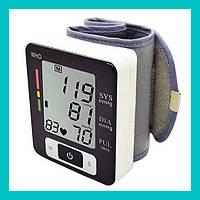 Тонометр для измерения давления и пульса BLPM-29