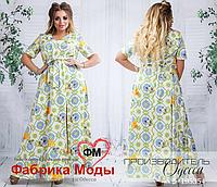 690UAH. 690 грн. В наличии. Летнее шелковое платье в пол макси от ТМ  Производитель Одесса батал официальный сайт р. 48-58 91a576474b1