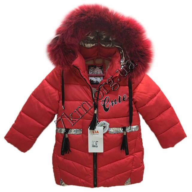 Куртка детская для девочек 5-10 лет Украина Оптом 271003-3  продажа ... d01a1def53779