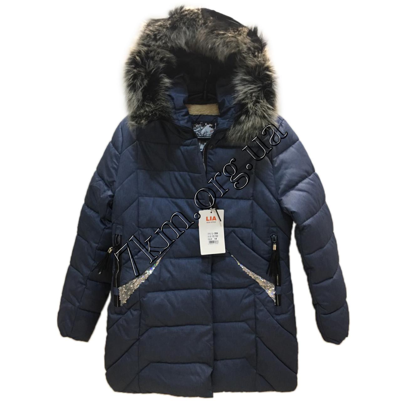 Куртка подростковая для девочек 10-14 лет Украина Оптом 271004-2