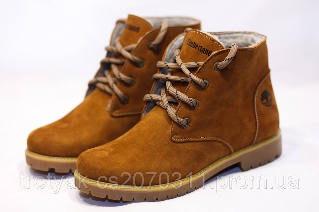 Зимние ботинки  (на меху) женские Timberland 13050 (реплика)