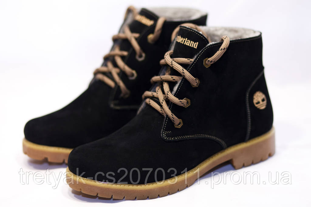 Зимние ботинки  (на меху) женские Timberland 13051 (реплика)