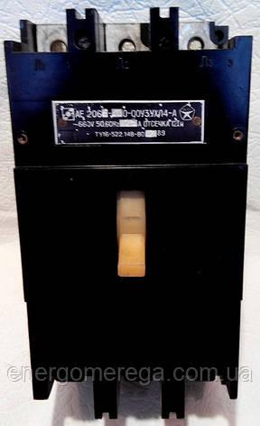 Автоматический выключатель АЕ 2066 40А, фото 2