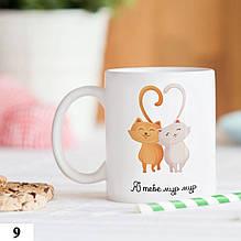 Чашка з принтом Мур-Мур