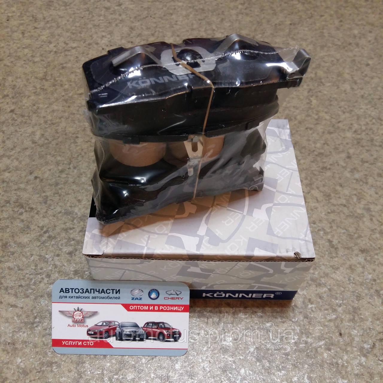 Колодки тормозные передние с ABS Konner 3501190005 СК/CK2