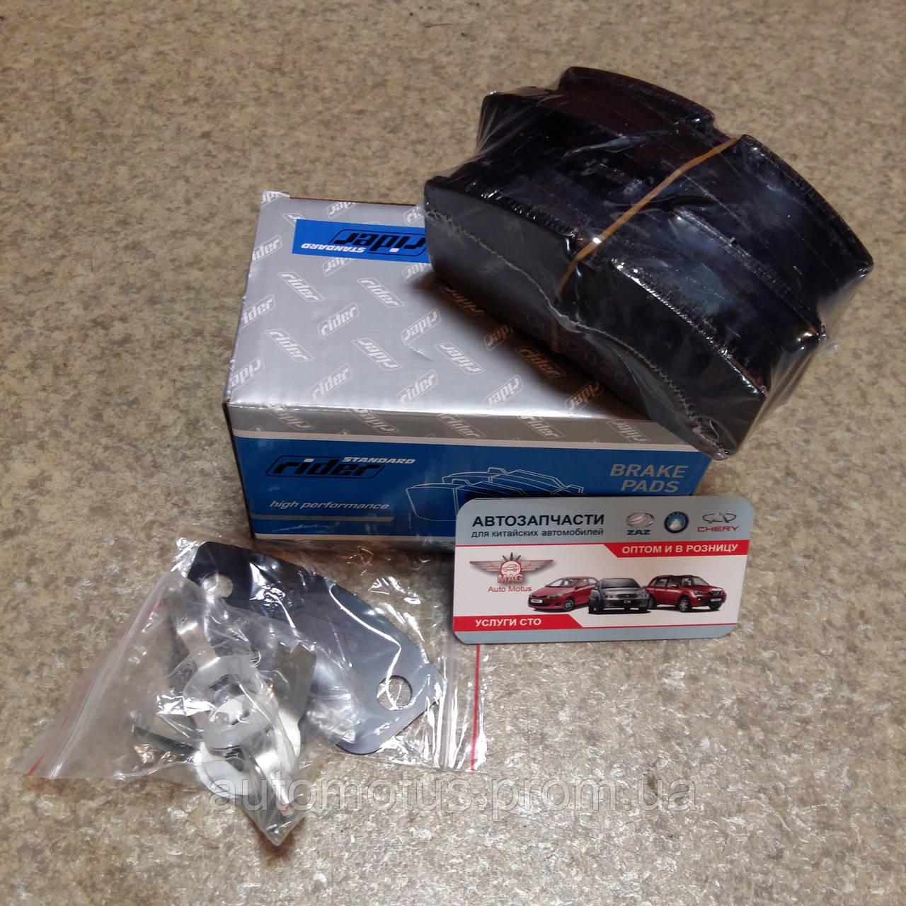 """Колодки тормозные передние с ABS """"Rider"""" 3501190005 СК/CK2"""