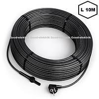 Саморегулирующийся греющий кабель Hemstedt 30Вт/м 10м для обогрева труб, желобов и водостоков