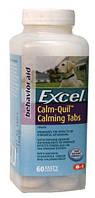 8in1 Excel Сalm-Quil Calming Антистрессовая добавка для собак