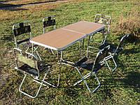 """Складные столы и стулья """" Кемпинг O2+6"""" (2 стола с чехлами и 6 стульев) интернет магазин"""