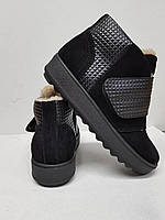 Сапоги зимние, ботинки, женские сапоги, полусапожки