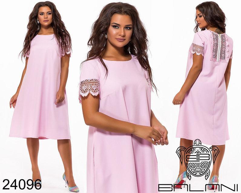 › Платье женское большого размера р. 48-54