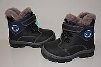 Ботинки зимние кожаные с натуральным мехом ТМ Bi&Ki для мальчика, 22, 23, 24 р.
