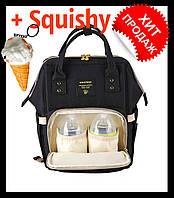 Сумка рюкзак для мамы. Женский органайзер для мам и детских принадлежностей черный