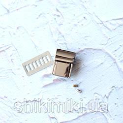 Замок для сумки маленький ZM12-1, цвет никель