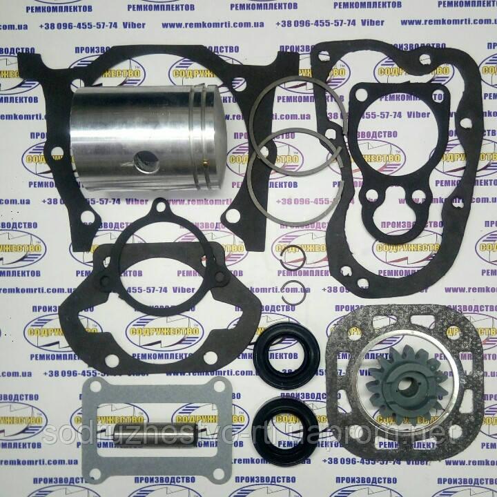 Ремкомплект ПД-10 / ПД-350 пускового двигателя (ремонт Р-1) полный