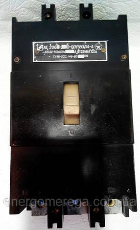 Автоматический выключатель АЕ 2066 125А, фото 2