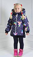"""Зимняя куртка для девочки """"Фея"""" ТОЛЬКО 98, фото 1"""