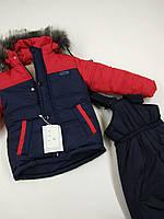 Детский комбенизон для мальчика с курточкой для мальчика, теплая подкладка (иск.мех),  размер 92-110 рост