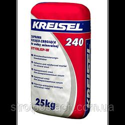 Клейова суміш для армування МВ плит Крайзель (Kreisel) 240, 25 кг