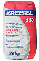 Клейова суміш для армування ППС плит Крайзель (Kreisel) 220, 25 кг