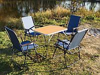 """Складная мебель для кемпинга, туристическая, раскладные кресла """"Комфорт O1+4"""" (стол с чехлом и 4 кресла)"""