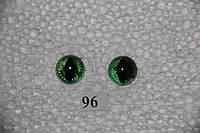 Глазки кошачьи,  d 20 мм.,  зелёные №96.