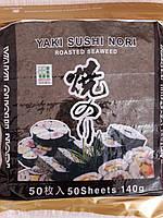 Водоросли для суши Нори
