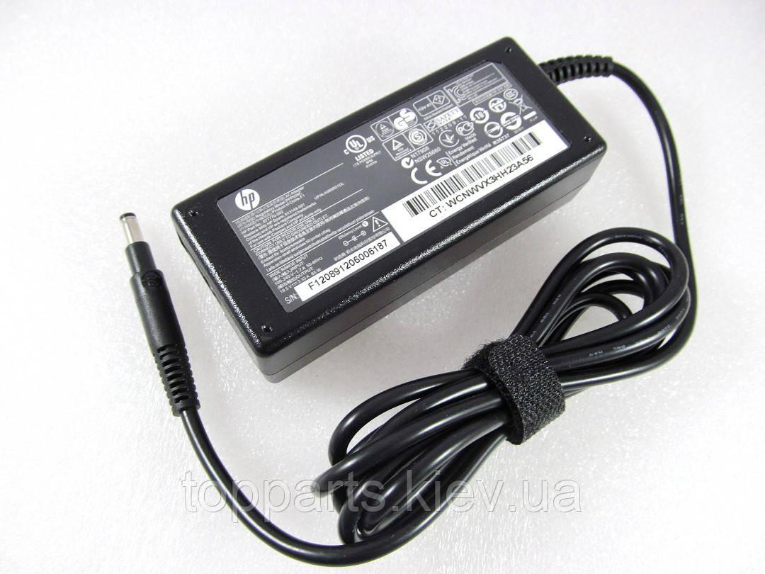 Блок питания HP 65W Sleekbook 19.5V, 3.33A, разъем 4.8/1.7 (удлиненный