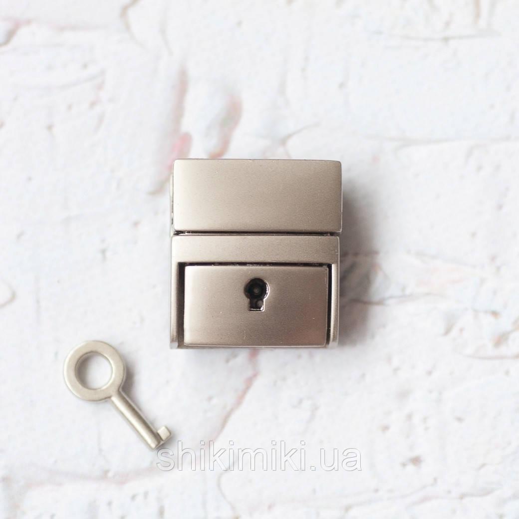 Замок для сумки с ключом ZM07, цвет матовый