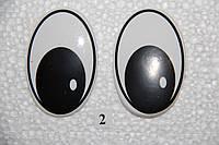 Глазки рисованные,  65*42 мм.   №2