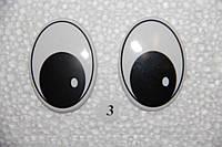 Глазки рисованные,   55*40 мм.   №3