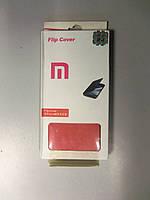 Чехол-книжка FlipCover без окошка для Xiaomi Red Mi 4 (тех.пак) красный