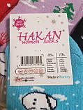 Новогодние махровые турецкие носки Hakan, фото 2