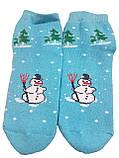 Новогодние махровые турецкие носки Hakan, фото 5