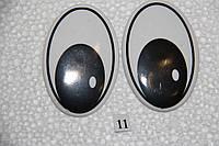 Глазки рисованные,  75*50   мм.   №11