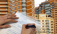 Узаконить коммерческую недвижимость перевод из жилого в нежилое