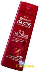 ШампуньGarnier Fructis Farb power Goji для окращенных волос (300 мл) Германия