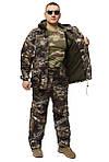 """Демисезонный костюм для рыбаков и охотников """"HANTER"""", фото 4"""