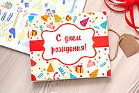 Шоколадный набор С Днем Рождения XL Сладкая помощь Вкусная помощь Sweet help