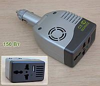 Инвертор автомобильный 150 Ватт (пик 300Вт)