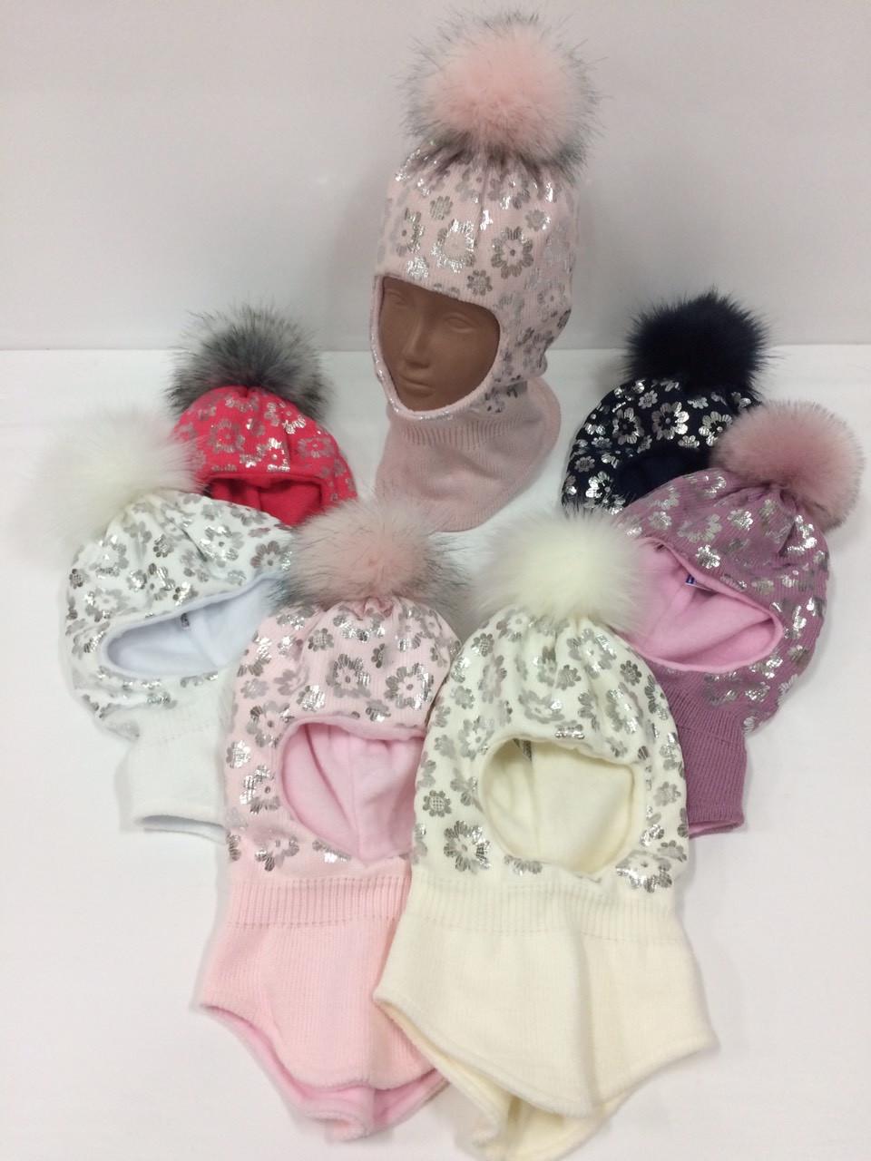 Детские шапки-шлемы оптом с помпоном для девочек, р.46-48, Grans (Польша)