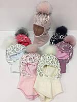 Детские шапки-шлемы оптом с помпоном для девочек, р.46-48, Grans (Польша), фото 1