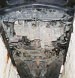Захист картера двигуна і кпп Mazda 3 2.0 2003-, фото 4