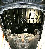 Захист картера двигуна і кпп Mazda 3 2.0 2003-, фото 5