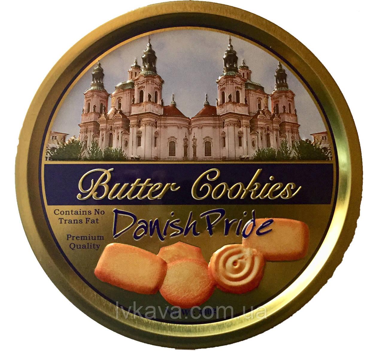 Печенье ассорти Butter cookies Danish Pride, 300 гр, ж\б