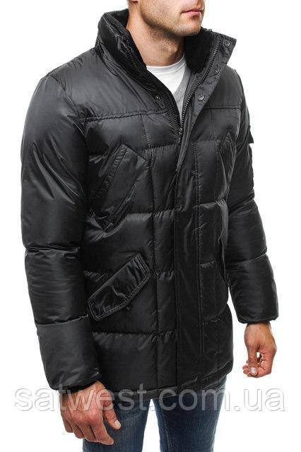 распродажа курток цена