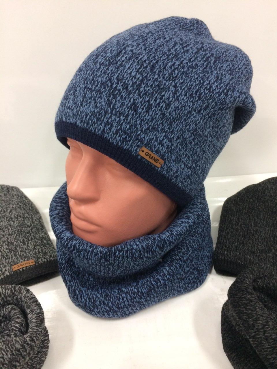 подростковые вязаные шапки оптом на флисе Cо снудом для мальчиков р